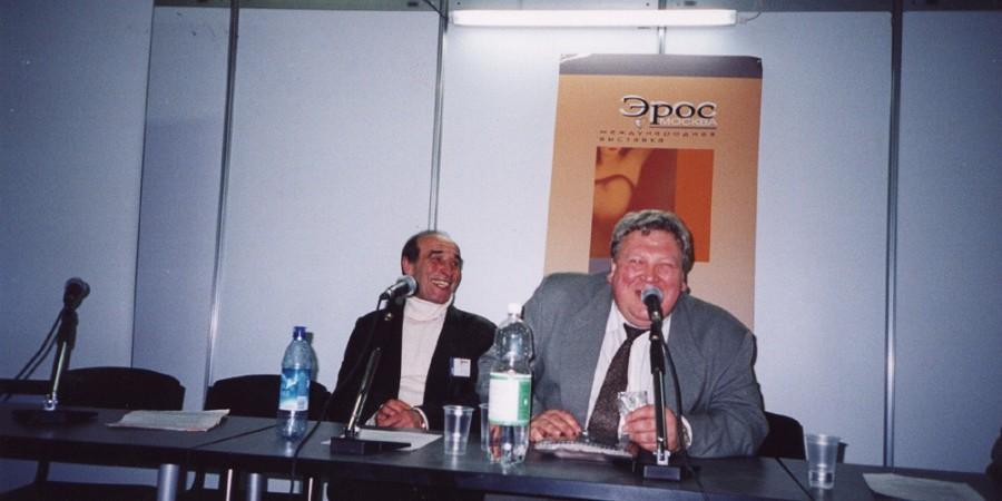 Агарков, Сергей Тихонович выставка ЭРОС-Москва 2002