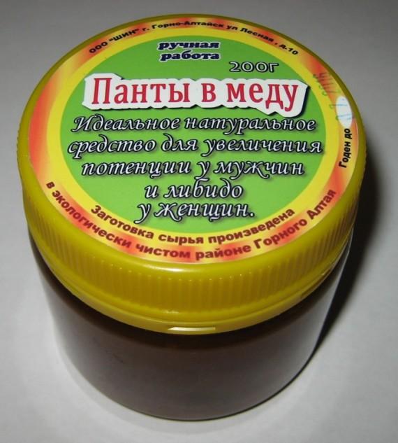 Панты в меду